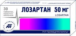 lozartan