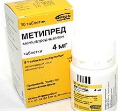 metipred-tabletki