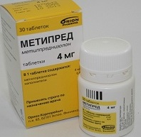 metipred