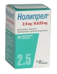 noliprel-2