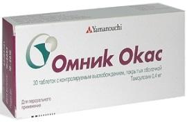 omnik-okas