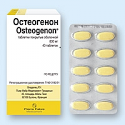 osteogenon