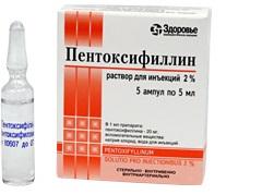 pentoksifillin-rastvor