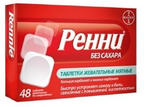 renni-tabletki
