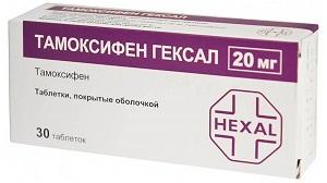 tamoksifen-tabletki