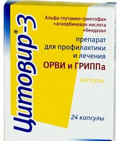 citovir-kapsuly