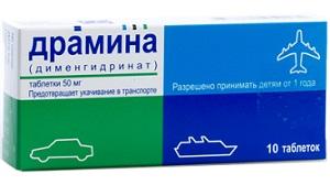 tabletki-dramina