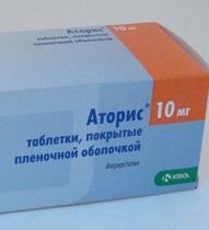 препарат аторис цена