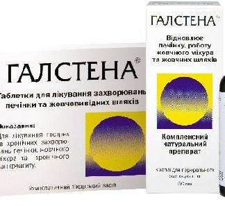 Фото лечение от псориаза