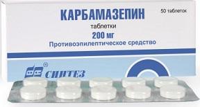 Карбамазепин таблетки