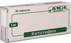 Кетотифен 1