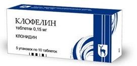 Клофелин таблетки