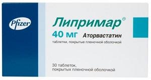 Липримар 40