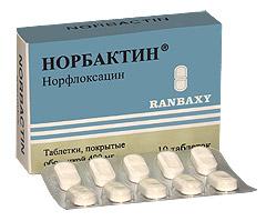 Норбактин 3