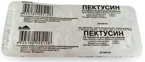 Пектусин 2