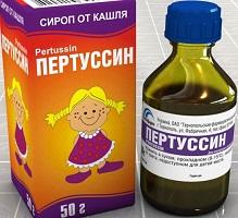 Пертуссин сироп