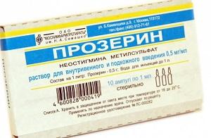 Прозерин 2