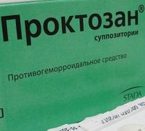 Выбираем лучшие свечи от геморроя недорогие и эффективные препараты