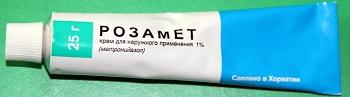 Розамет 2