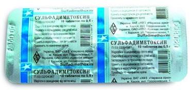 Сульфадиметоксин 2