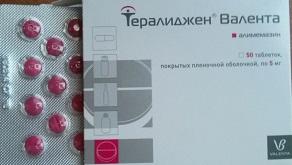 teralidzhen-tabletki
