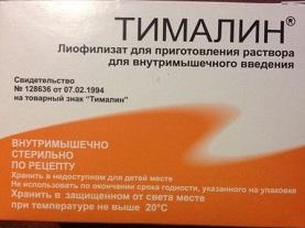 Тималин раствор