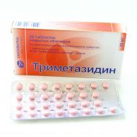 Триметазидин 2