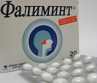 Фалиминт 2