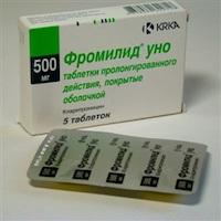Фромилид УНО