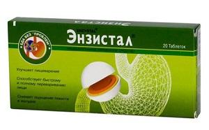 enzistal-tabletki