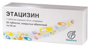 etacizin-tabletki