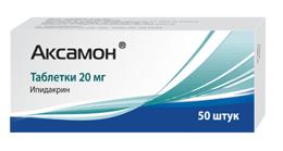 Аксамон таблетки