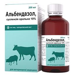 Альбендазол суспензия