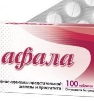 Афала