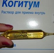 Когитум сироп