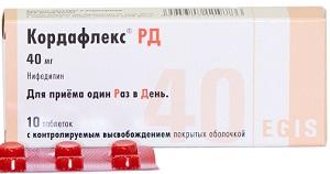Кордафлекс таблетки
