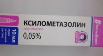 Ксилометазолин 3