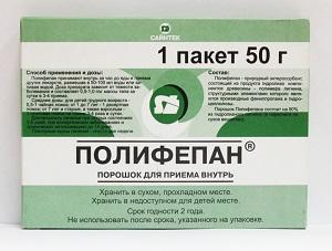 Полифепан пакет
