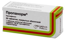 Пропанорм таблетки