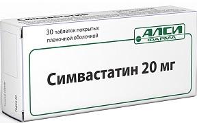 Симвастатин 20мг