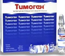 Тимоген раствор