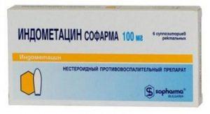 indometacin-2