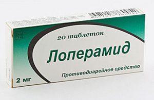 loperamid-1