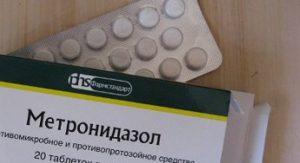 metronidazol-2