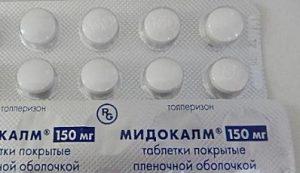 midokalm-1