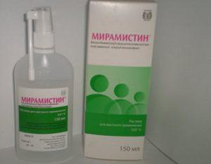 miramistin1