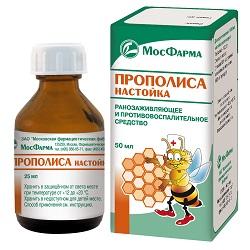 nastojka-propolisa-2