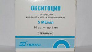 oksitocin-instrukciya