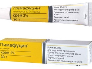 pimafucin-2