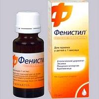 цетиризин капли инструкция по применению цена цена